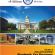 2016 IOWA Üniversitesi Akademik Yaz Programı (KONTENJAN DOLU)